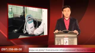 ООО Сервистехнология - поверка счетчика воды на дому(, 2015-06-05T10:52:35.000Z)