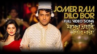 Download Jomer Raja Dilo Bor | Title Track | Abir | Paayel | Rajatava MP3 song and Music Video