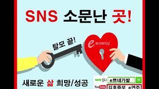 광주가발 김호증모 효사랑실천업소 광주미용실 광산구 e쁘…
