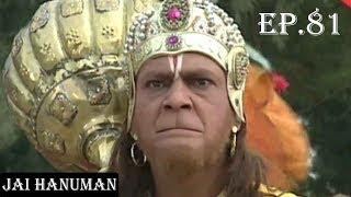 जय हनुमान | Jai Hanuman | Bajrang Bali | Hindi Serial - Full Episode 81
