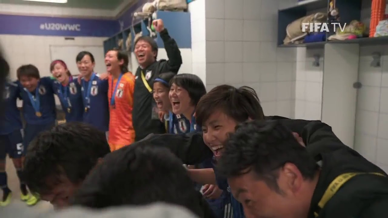 U20世界盃奪冠!日本女足全隊更衣室瘋狂慶祝 - YouTube