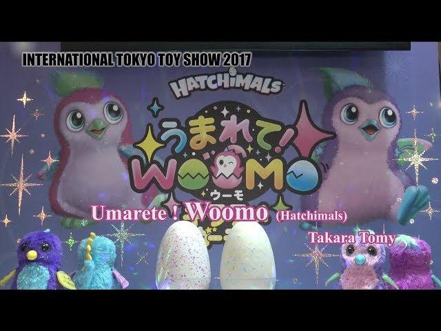 Umarete! Woomo (Hatchimals) | nippon.com