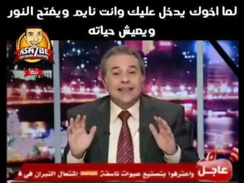 dacning slutyarab whores from egypt kosimak com