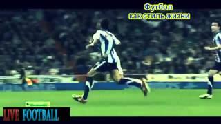 Чемпионат Испании | Реал - Реал Сосьедад | Обзор(, 2012-03-25T10:29:40.000Z)