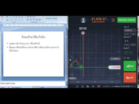 Mladen binary options #
