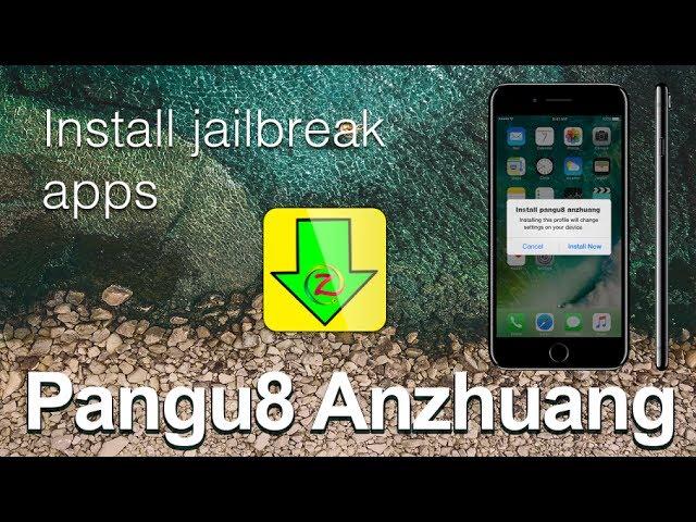 Jailbreak iOS 10 3 2