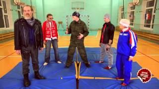 Борис Тигр: уроки самообороны
