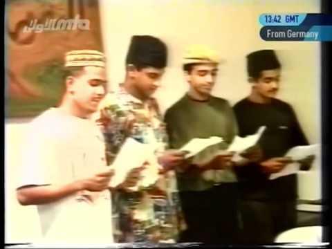 History of Jalsa Salana of Ahmadiyya Muslim Jama'at in Germany (Urdu)