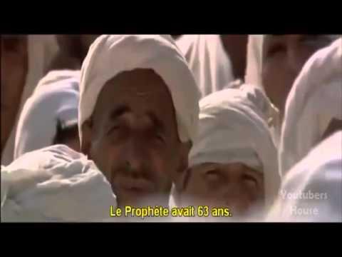 أروع مقطع من فيلم الرسالة  /مقطع تخشع له القلوب/