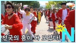 전국의 동아리가 청주로 총집합 ! 전국생활문화축제