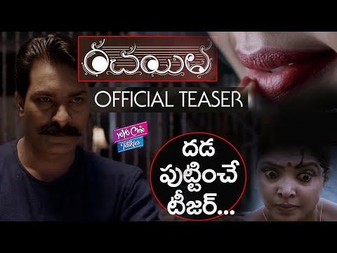 Rachayitha Latest Movie    Vidyasagar  Kalyan Dhulipalla  YOYO Cine Talkies