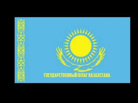 фото казахстана герб
