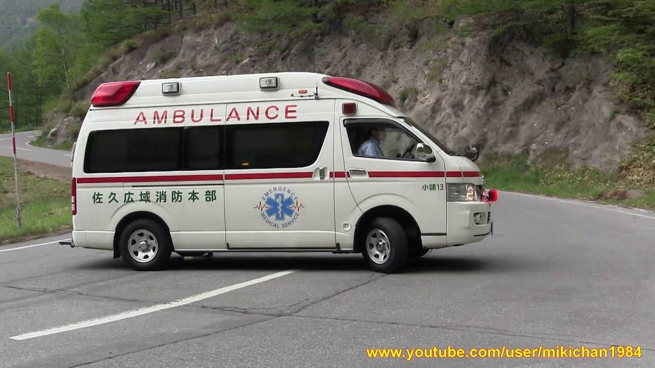 新旧2台の救急車 - トヨタ・ハイ...