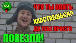 Gambar cover Кто реально зарабатывает в сетевом бизнесе МЛМ! Вся правда! (Александр Полевой)