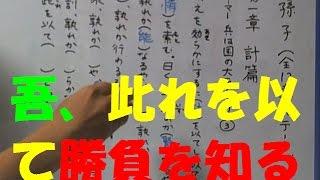 小学生でもわかる簿記入門→ http://bokikaikei.info/kouza/ 柴山会計サ...