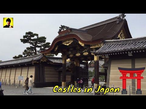 Kyoto's Nijo Castle (二条城, Nijōjō) tour