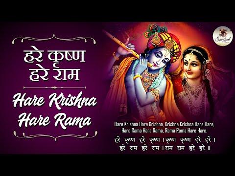 Chakrini - Radha Raman - HQ Audio from YouTube · Duration:  6 minutes 23 seconds