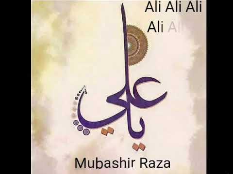 whatsapp status ALI ALI HAIDER MOLA - FARHAN ALI WARIS - New Exclusive MANQABAT  