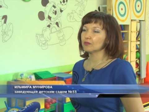 Очереди в детские сады ликвидированы