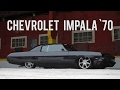 Chevrolet Impala Custom Coupe 1970 - ??????? ???????? #??????????? ?19