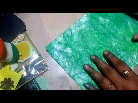 DIY Textured Paper