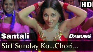 New Hindi DJ Santali Dabung Style Mix # Sirf Sunday Ko # Super Hits Hindi DJ 2019