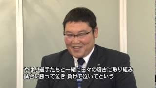 著名な柔道家インタビュー「小橋秀規」をご覧頂けます。 □著名な柔道家...