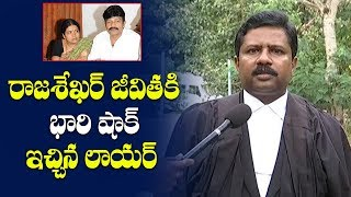 Lawyer about Maa Association Issue || Naresh | Jeevitha Rajasekhar Issue | Filmy Looks