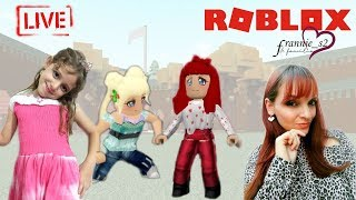Roblox Girls in family-come play with us