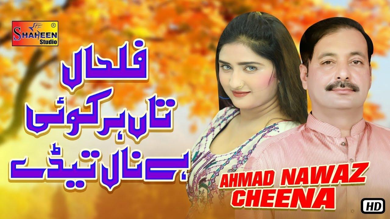 DOWNLOAD: Filhal Ta Har Koi Hai Naal Tede | Ahmad Nawaz Cheena | ( Official Video ) | Shaheen Studio Mp4