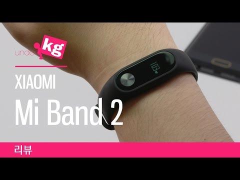 샤오미 미 밴드 2 리뷰: 완전한 데모판 [4K]