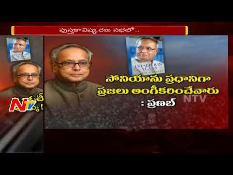 Pranab Mukherjee Was More Qualified to Become PM After 2004 Elections Win Says Manmohan Singh || NTV