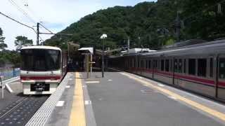 京王線 高尾山口駅 特急発車