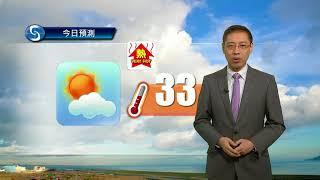 早晨天氣節目(07月21日上午7時) - 科學主任楊國仲 thumbnail