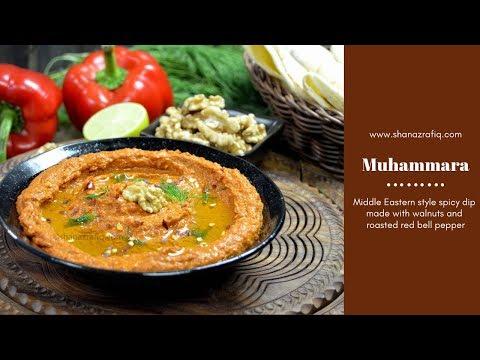 Muhammara Walnut & Roasted Red Pepper Dip
