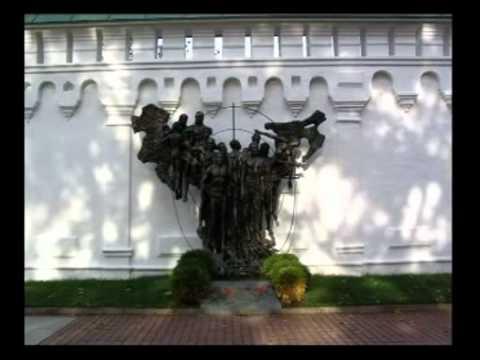Новгород-Северский: Прошлое и