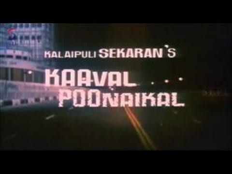 Download Kaaval Poonaigal - Tamil Full Movie | Kalaipuli Sekaran | Raadhika | Manjula