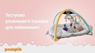 Тестируем развивающие игрушки TAF TOYS ➥ Обзор на детские игрушки для малышей