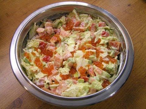 Вкуснейший салат к 8 Марта - праздничный салат с красной икрой