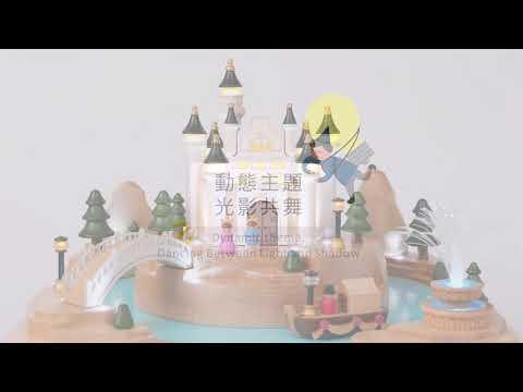 1643711 Dream Castle