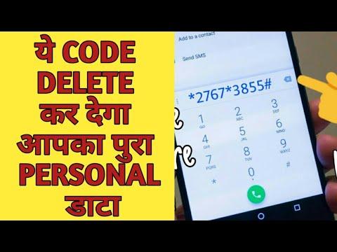 Secret Dialing Codes
