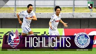ファジアーノ岡山vs水戸ホーリーホック J2リーグ 第8節