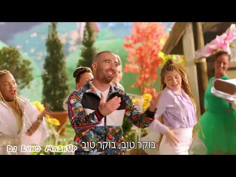 Omer Adam VS Kovax -בוקר טוב בני גידי גוב (Dj Luno MashUp)