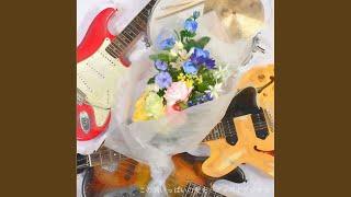 Provided to YouTube by Teichiku Entertainment, Inc. ひばりくんの憂鬱 · グッバイフジヤマ この胸いっぱいの愛を ℗ TEICHIKU ENTERTAINMENT,INC. Released on: ...