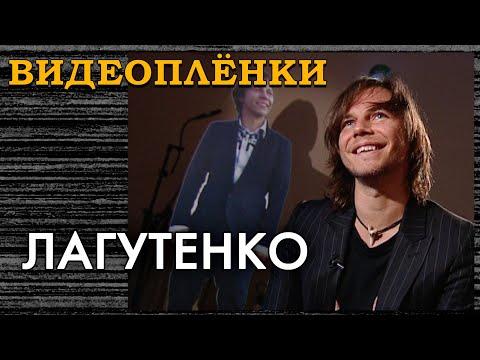 Мумий Тролль   Илья Лагутенко - неизвестное интервью   Проект ВИДЕОПЛЁНКИ