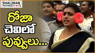 MLA Roja Protest On AP Govt Over Special Status & Employment Issues in Puttur