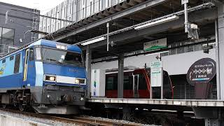 【EH200と並ぶ】HB-E300系「海里」試運転 上越妙高駅発車