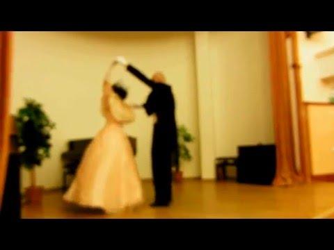 МЕДЛЕННЫЙ ВАЛЬС в стиле  cross step waltz Richard  Powers