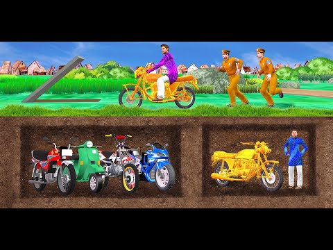 भूमिगत सुनहरा मोटरसाइकिल