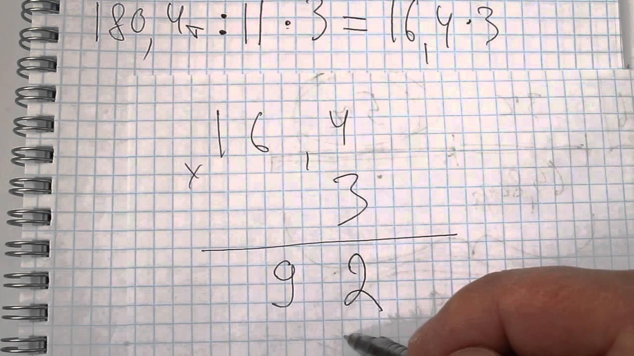 математике гдз 1377 по